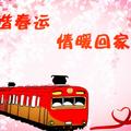 http://baike.so.com/doc/1148460-1214940.html