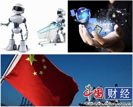 发改委连发四文判走势:新经济涌现 新动能聚集