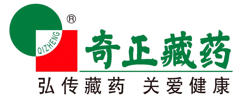 西藏自然風景區logo