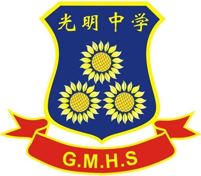 东莞市光明初中的中学记叙文读书图片