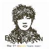 the first eleven years 然后呢 - 1997-2007陈奕迅跨世纪国语精选