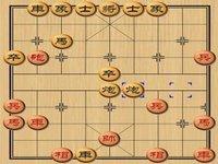 中国象棋大师2012_360百科图片