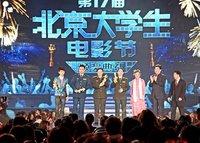 中国电影电视奖项