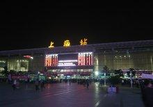 上海市闸北区秣陵路_上海站_360百科