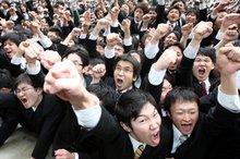 大学生自主创业优惠政策