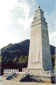 (图)烈士纪念碑