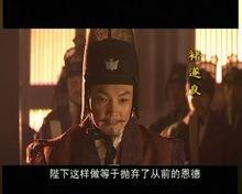 中华相国录(转帖连载159)唐朝丞相褚遂良 - hubao.an - hubao.an的博客