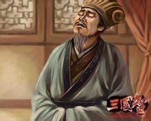 三国智原画-杨彪