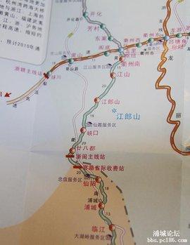 浦南高速公路