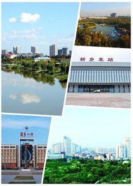 京珠(珠海),107国道穿境而过,南距省会郑州及飞机场只有60分钟路程,另