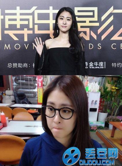 张碧晨演唱歌曲《梦幻诛仙》首发