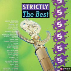 strictly the best vol.5