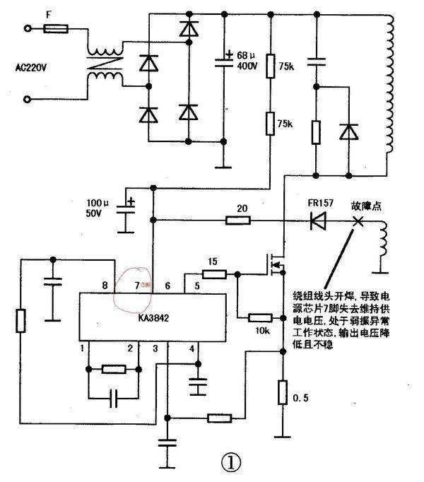 电动车充电器灯闪烁怎么维修
