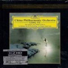 china philharmonic orchestra (k2hd)