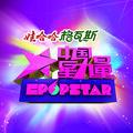 中国星力量 第八期12进6