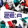 2辑 - spectacular