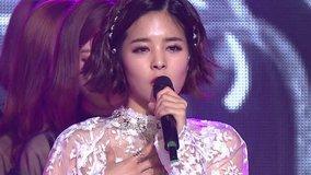 你,那时的你 - MBC音乐中心 现场版 14/03/15