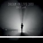 dream on live 2013 林一峰游乐会