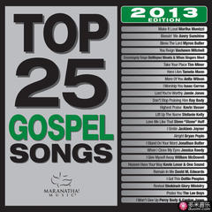 top 25 gospel songs