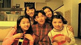 我和我的四个妹妹