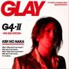 g4・ii -the red moon (single)