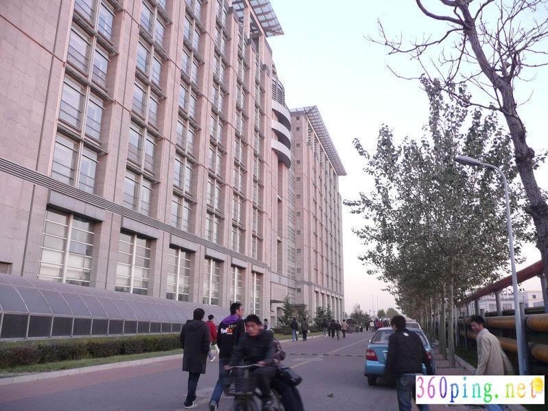 天津商业大学工程热力学试题答案1