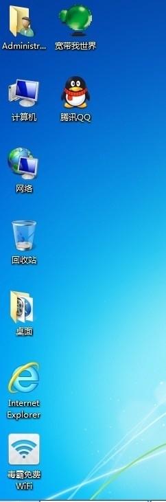 答:桌面快捷方式全部像被选中了一样,桌面图标是蓝色的啊,可以用一下图片