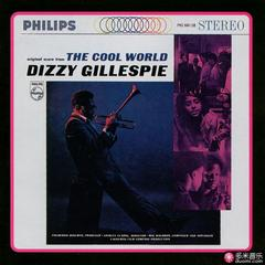 dizzy goes hollywood