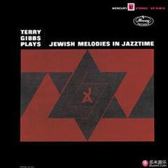 plays jewish melodies in jazztime