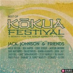 jack johnson and friendsbest of kokua festival