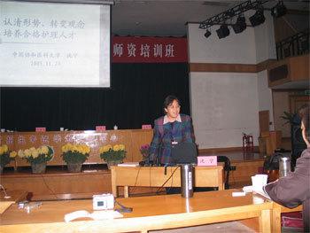 北京协和医科大学图片