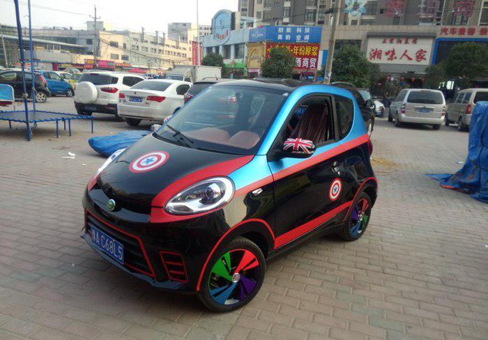 知豆休闲电动汽车标志