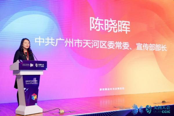 益世界董事长出席第四届文创产业大会|由热爱出发,以创新赋能