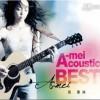 acoustic best