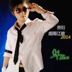 烟雨江南2014
