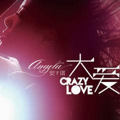 大爱crazy love