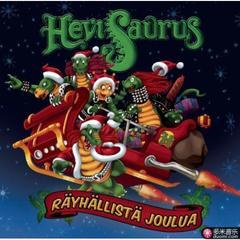 rayhallista joulua