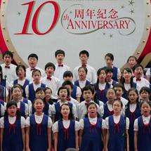 小紫荆儿童合唱团