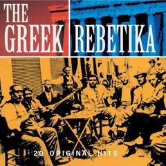 the greek rebetika