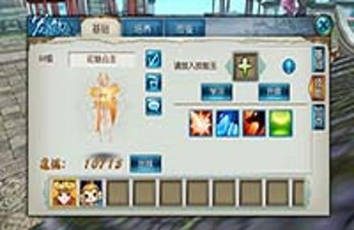 [诛仙-王俊凯代言] 《诛仙手游》鬼王宠物打什么技能好 详解怎么玩