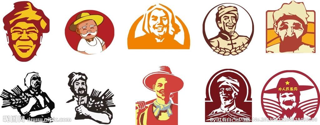 logo 标识 标志 设计 矢量 矢量图 素材 图标 1024_402