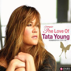 the love of tata young