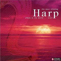 most relaxing harp album in the world...ever!