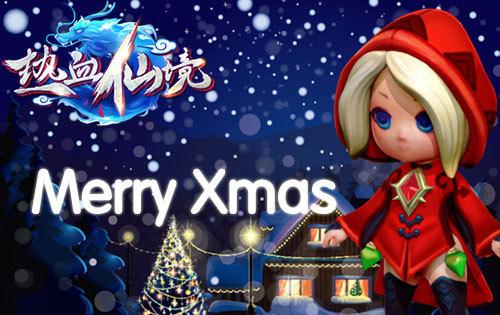 原画同贺圣诞佳节,最先出场的是喜气洋洋的小红帽