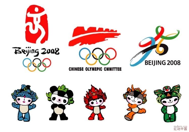 logo logo 标志 设计 矢量 矢量图 素材 图标 749_523