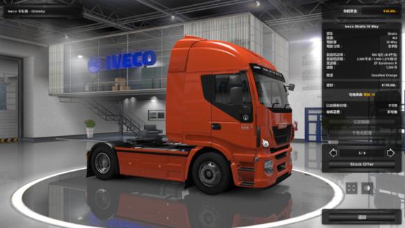 中国卡车模拟2小展示厅_360v卡车欧洲技法几种陶瓷图片