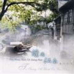 抒情中国系列-烟雨江南