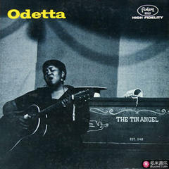 odetta and larry