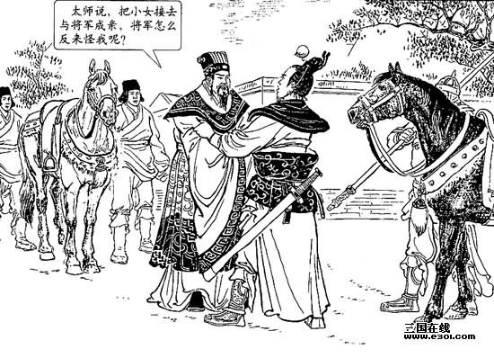 曹操课本手绘搞笑版