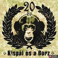 kispal best of / ringtone only